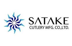 Japońskie noże kuchenne Satake (86)